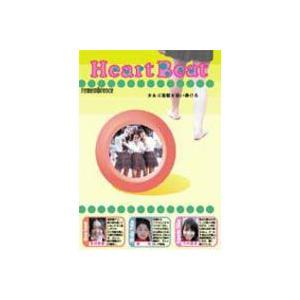 Heart Beat 特別版 [DVD] dss