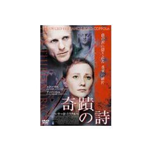 奇跡の詩 サード・ミラクル [DVD]|dss