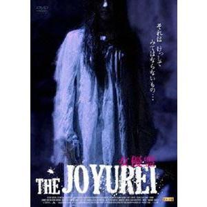 種別:DVD リシャッド・ストゥリック フルート・チャン 解説:日本ホラー映画の原点『女優霊』のハリ...