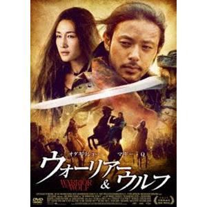 ウォーリアー & ウルフ [DVD]|dss