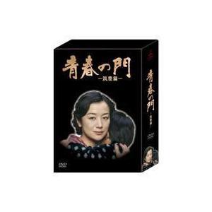 青春の門-筑豊篇- DVD-BOX [DVD] dss
