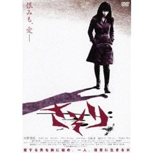 さそり [DVD]|dss