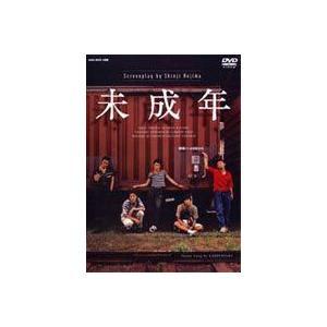 未成年 DVD-BOX [DVD]|dss