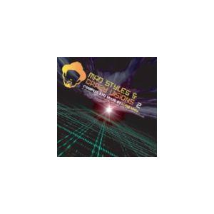 マッド・スタイルズ&クレイジー・ヴィジョンズ2:ア・ジャーニー・イントゥ・エレクトロニック、ソウルフウル、アフロ&ラティーノ・リズムス [CD]|dss
