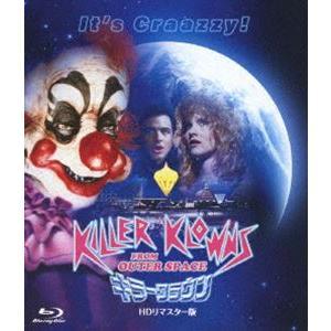 キラークラウン ―HDリマスター版― [Blu-ray] dss
