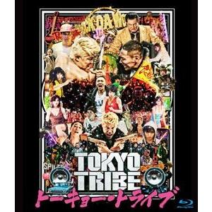 TOKYO TRIBE/トーキョー・トライブ [Blu-ray]|dss