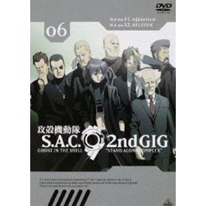 攻殻機動隊 STAND ALONE COMPLEX Second GIG 06 [DVD] dss