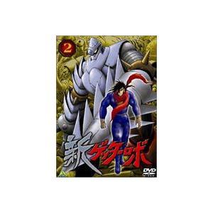 新ゲッターロボ 2 [DVD]の関連商品4