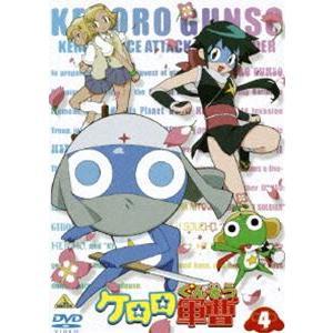 ケロロ軍曹 4 [DVD]|dss