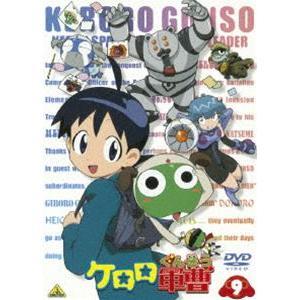 ケロロ軍曹 9 [DVD]|dss