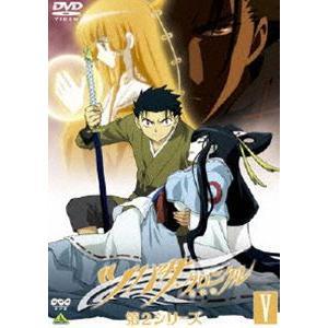 ツバサ・クロニクル 第2シリーズ V [DVD]|dss