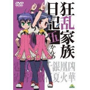 狂乱家族日記 伍かんめ [DVD]|dss