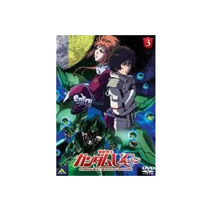 機動戦士ガンダムUC 3 [DVD]|dss