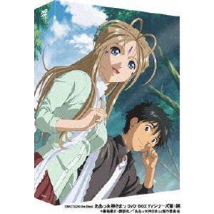 EMOTION the Best ああっ女神さまっ DVD-BOX TVシリーズ第1期 [DVD]|dss