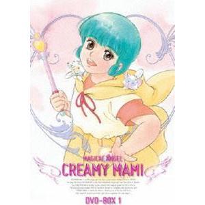 EMOTION the Best 魔法の天使 クリィミーマミ DVD-BOX 1 [DVD]|dss