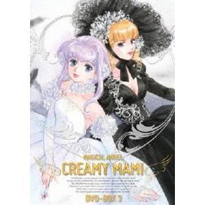 EMOTION the Best 魔法の天使 クリィミーマミ DVD-BOX 3 [DVD]|dss