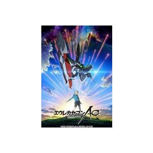 エウレカセブンAO 7 [DVD]|dss