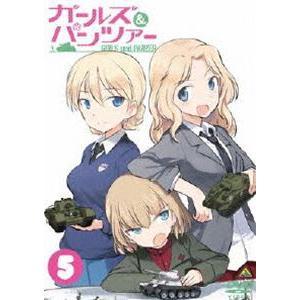 ガールズ&パンツァー 5 [DVD] dss