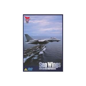 SeaWings 米海軍第5空母航空団 空母インディペンデンス [DVD]