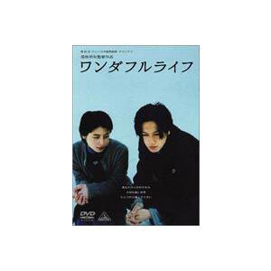 ワンダフルライフ [DVD] dss