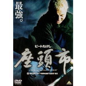 座頭市 [DVD]|dss
