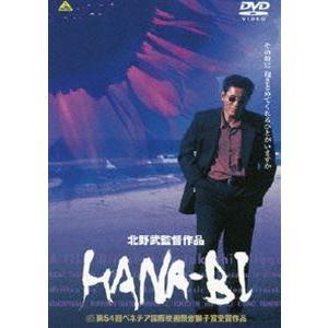 HANA-BI [DVD]|dss