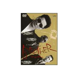 BROTHER [DVD]