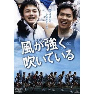 風が強く吹いている [DVD]|dss