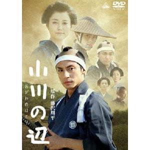 小川の辺【通常版】 [DVD]|dss