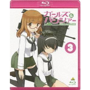 ガールズ&パンツァー 3【特装限定版】 [Blu-ray] dss