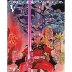 機動戦士ガンダム THE ORIGIN V 激突 ルウム会戦(特装限定版) [Blu-ray]|dss
