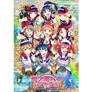 ラブライブ!サンシャイン!!The School Idol Movie Over the Rainbow(通常版) [Blu-ray]|dss