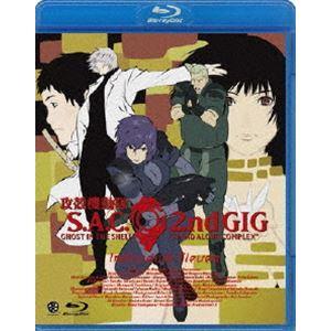 攻殻機動隊 S.A.C. 2nd GIG Individual Eleven [Blu-ray] dss