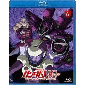 機動戦士ガンダムUC 6 [Blu-ray]|dss