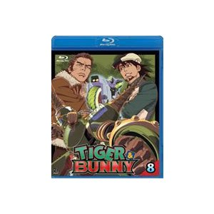TIGER & BUNNY 8(通常版) [Blu-ray]|dss