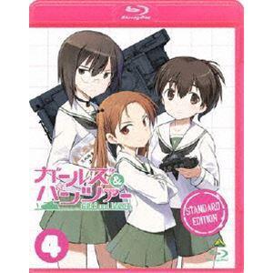 ガールズ&パンツァー -スタンダード版- 4 [Blu-ray] dss