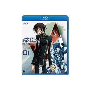 コードギアス 反逆のルルーシュ volume01 [Blu-ray] dss