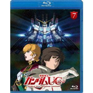 機動戦士ガンダムUC 7 [Blu-ray]|dss