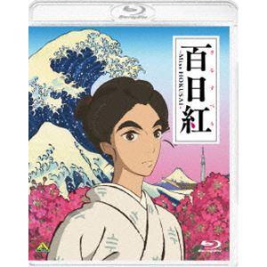 百日紅〜Miss HOKUSAI〜 [Blu-ray]|dss