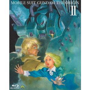 機動戦士ガンダム THE ORIGIN II [Blu-ray]|dss