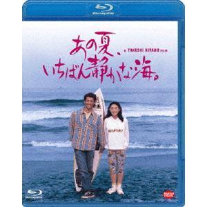 あの夏、いちばん静かな海。 [Blu-ray]|dss