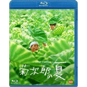 菊次郎の夏 [Blu-ray]|dss