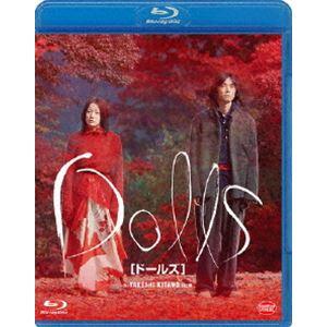 Dolls[ドールズ] [Blu-ray]|dss