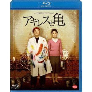 アキレスと亀 [Blu-ray]|dss