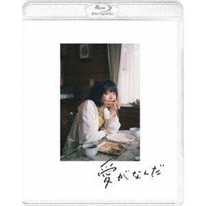 愛がなんだ(特装限定版) (初回仕様) [Blu-ray]|dss