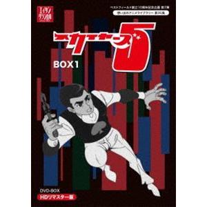 ベストフィールド創立10周年記念企画第7弾 想い出のアニメライブラリー 第35集 スカイヤーズ5 HDリマスター DVD-BOX BOX1 [DVD]|dss