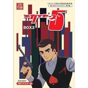 ベストフィールド創立10周年記念企画第7弾 想い出のアニメライブラリー 第35集 スカイヤーズ5 HDリマスター DVD-BOX BOX2 [DVD]|dss