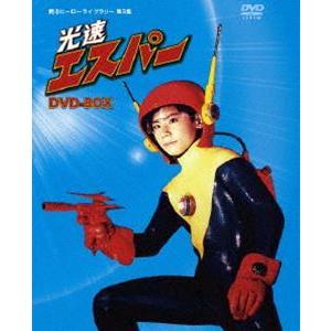 甦るヒーローライブラリー 第16集 光速エスパー Blu-ray Vol.1 [Blu-ray]|dss
