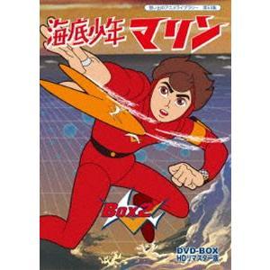 想い出のアニメライブラリー 第53集 海底少年マリン HDリマスター DVD-BOX BOX2 [DVD]|dss