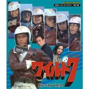 望月三起也先生追悼企画 甦るヒーローライブラリー 第21集 ワイルド7 Blu-ray Vol.2 [Blu-ray]|dss